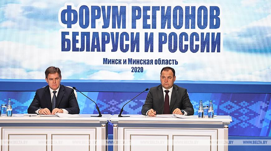 Заместитель премьер-министра Игорь Петришенко и премьер-министр Беларуси Роман Головченко