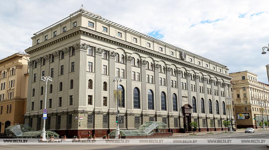 Нацбанк предлагает обсудить изменения в Банковский кодекс.