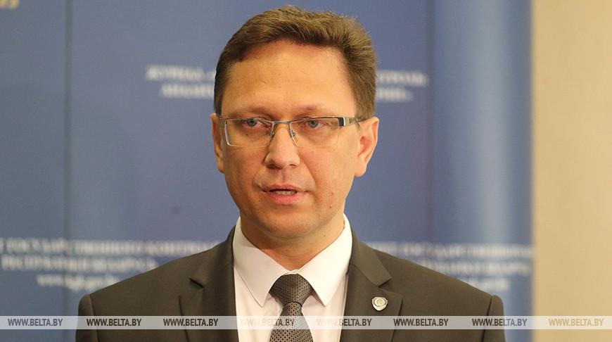 Дмитрий Баско. Фото из архива