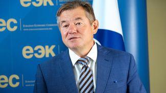 Сергей Глазьев. Фото ЕЭК