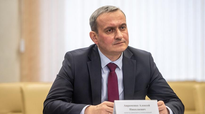 Алексей Авраменко. Фото Министерства транспорта и коммуникаций