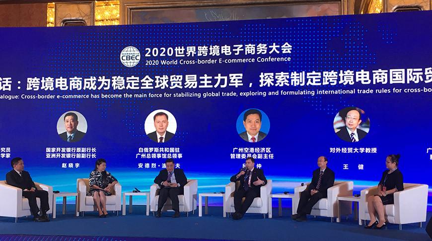 Фото Генерального консульства Беларуси в Гуанчжоу