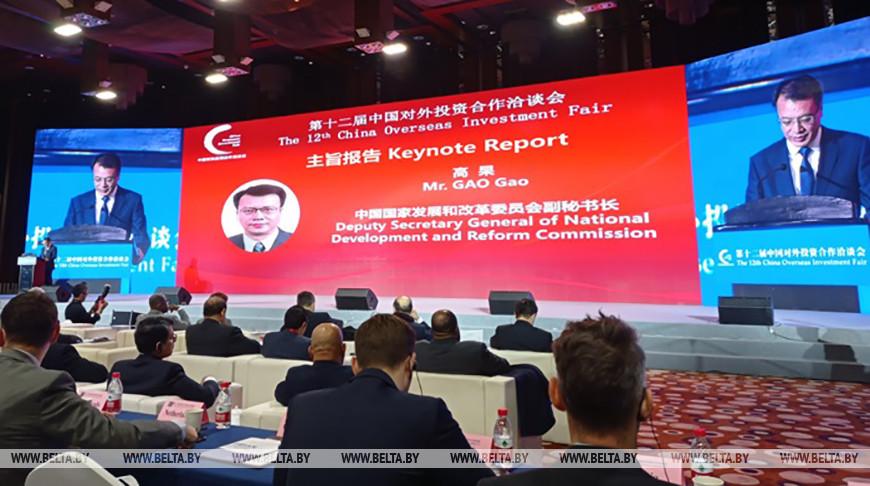Фото Посольства Республики Беларусь в КНР