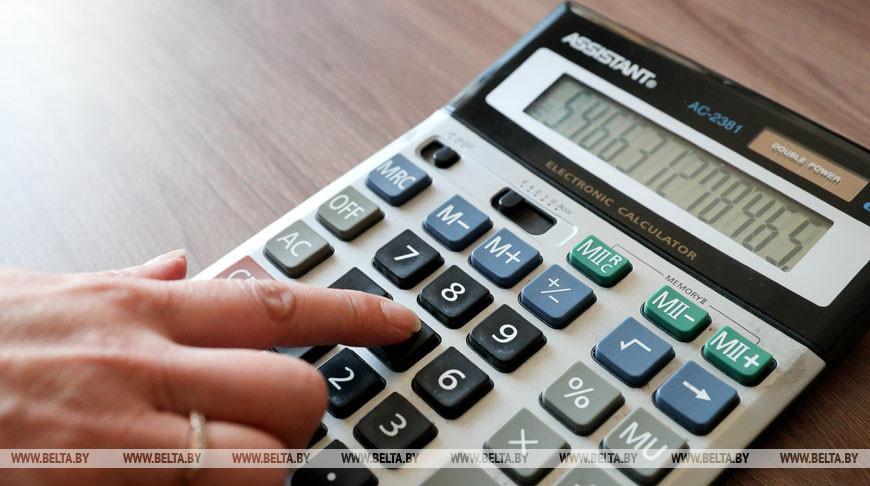 В Беларуси утверждена антиинфляционная программа до 2023 года