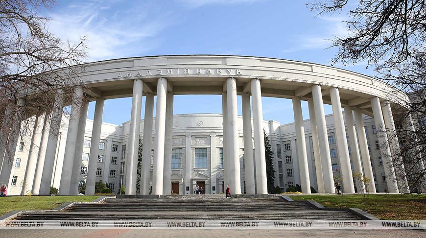 Определены лауреаты конкурса «100 талантов НАН Беларуси»