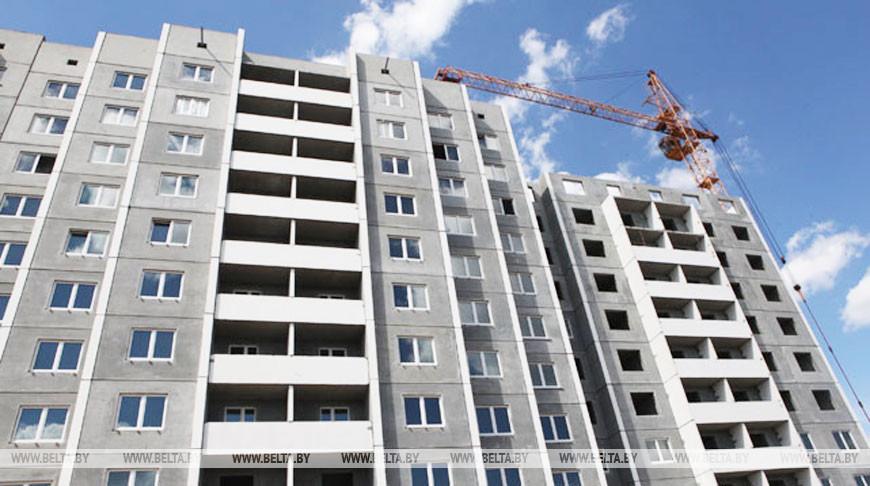 Правительство утвердило объемы строительства жилья в Беларуси в 2020-2021 годах