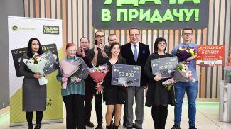 """Главных победителей 137-го тура игры """"Удача в придачу!"""" наградили в минском гипермаркете """"Евроопт"""" на улице Казимировской"""
