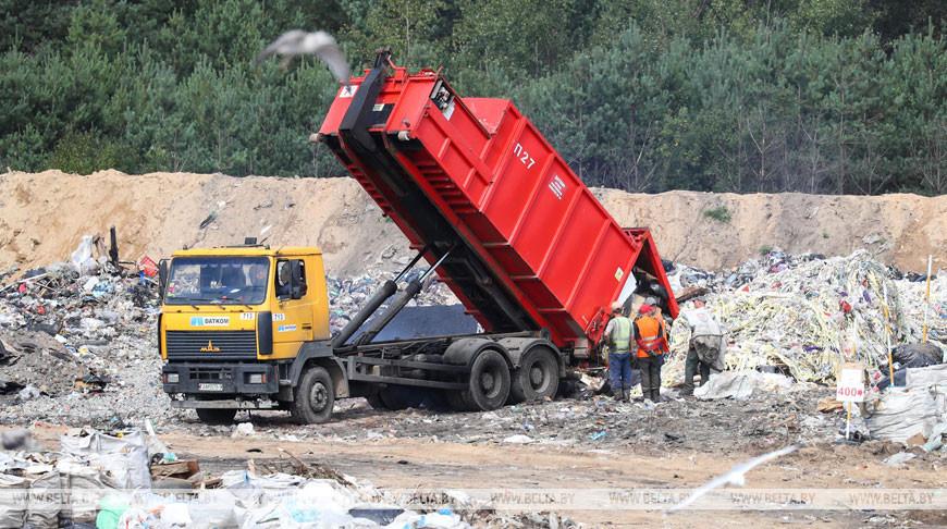 Более 3 тыс. мусорных полигонов ликвидировали в Беларуси за 9 лет