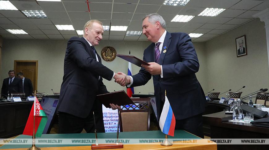 Владимир Гусаков и Дмитрий Рогозин