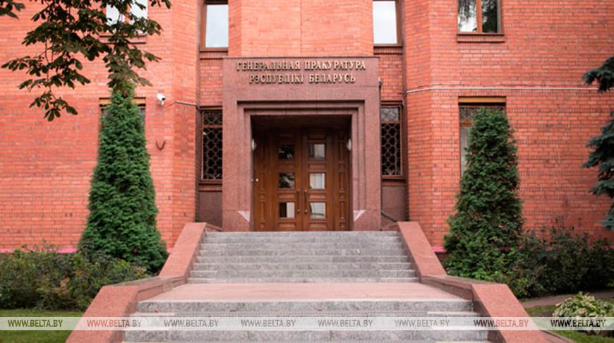 В Беларуси изучат идею освобождать добровольно сознавшихся коррупционеров от наказания по УК