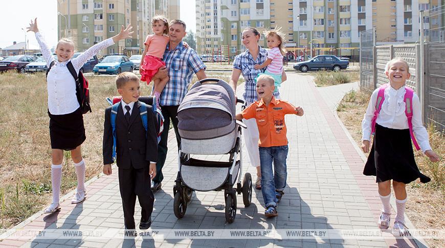 Досрочно использовать семейный капитал в 2020 году захотели уже около 9 тыс. белорусов