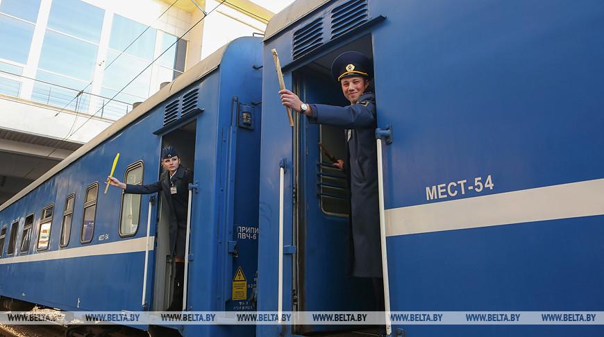 БЖД изменила расписание поездов из-за перехода ЕС и Украины на летнее время