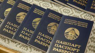 Паспорта граждан Беларуси. Фото из архива