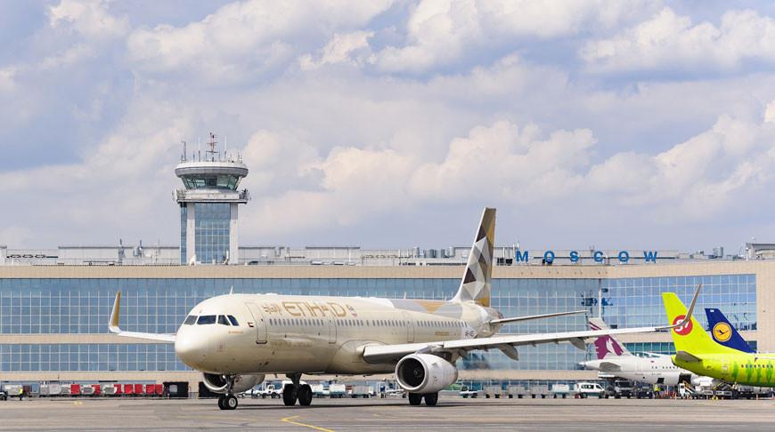 Фото из VK-аккаунта Московский аэропорт Домодедово