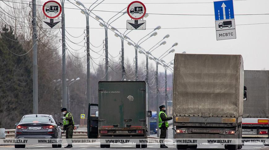 Когда россия откроет границу с беларусью последние новости видео девочка про дубай