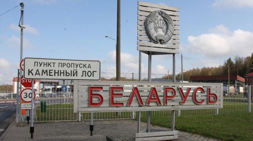 Белорусские пограничники помогли более 70 украинцам вернуться на родину из Франции