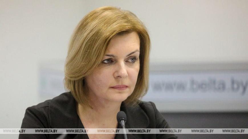 Ирина Старовойтова