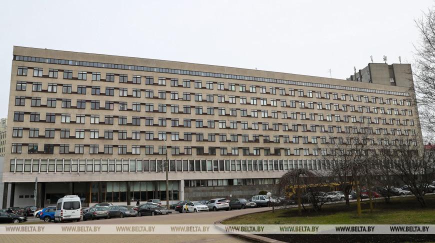 Министерство здравоохранения. Фото из архива