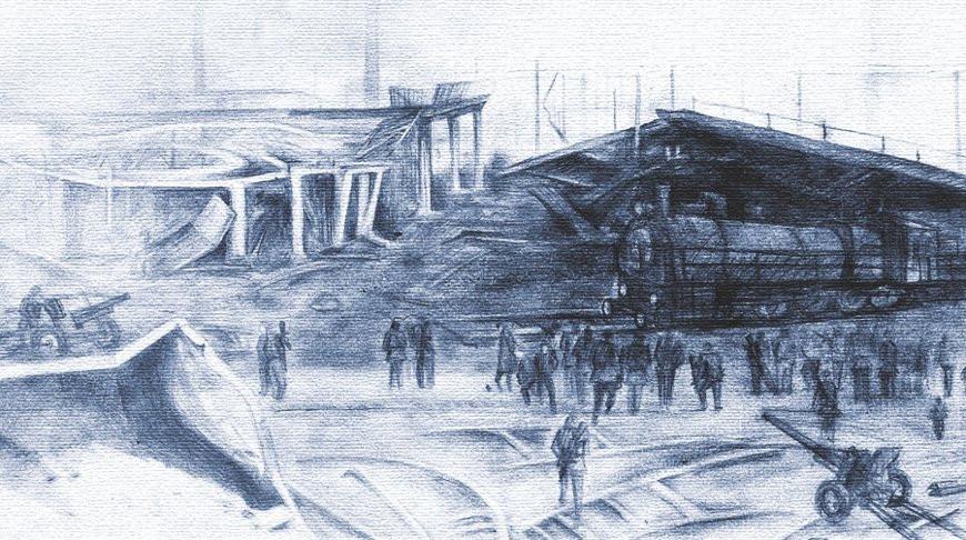 Иллюстрация БЖД