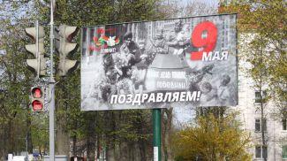 Плакат в Молодечно