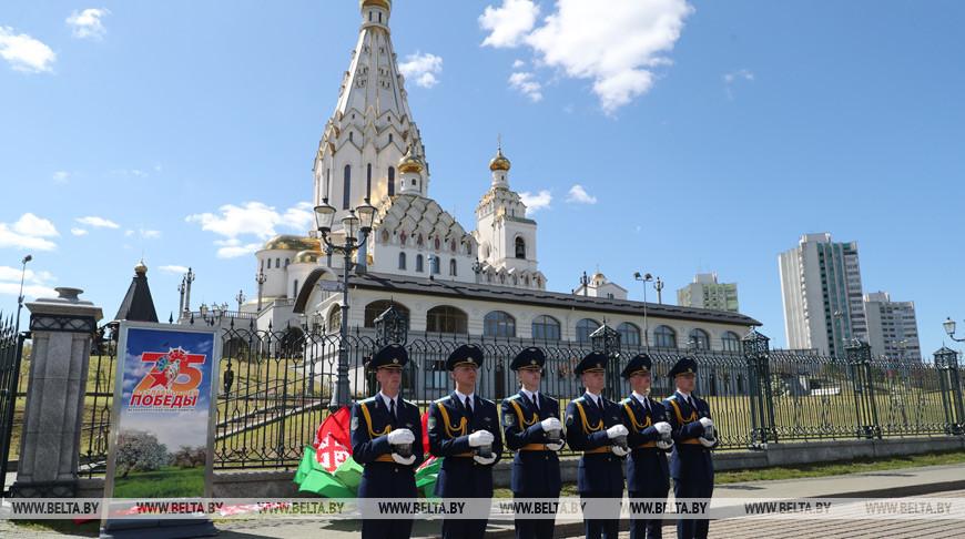 Церемония закладки капсул с землей из мест воинской славы проходит у храма-памятника в честь Всех Святых в Минске