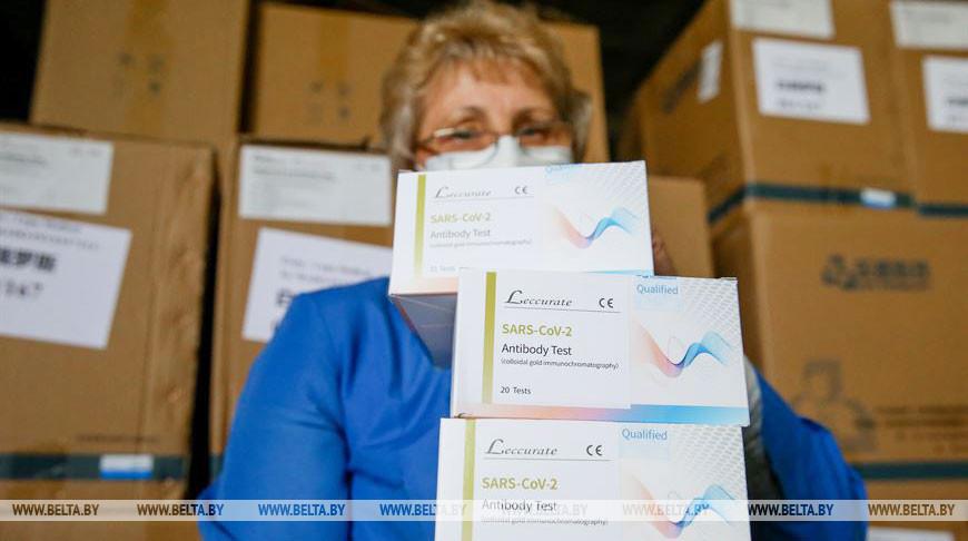 Первые тесты на антитела к СOVID-19 поступили в Брестскую область. Показываем, как выглядят