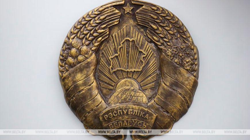 В обновленном законе о госсимволах появятся эталонное изображение флага и три цветовые версии герба