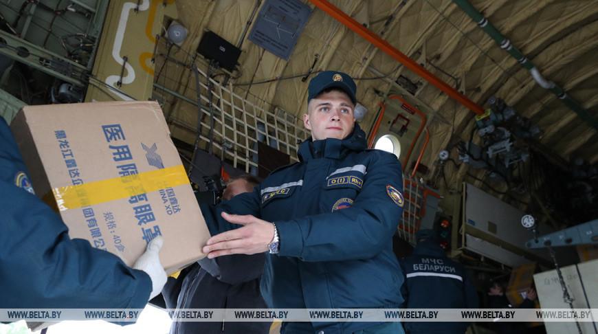 Средства защиты и линия по производству масок прибыли в Беларусь из Китая