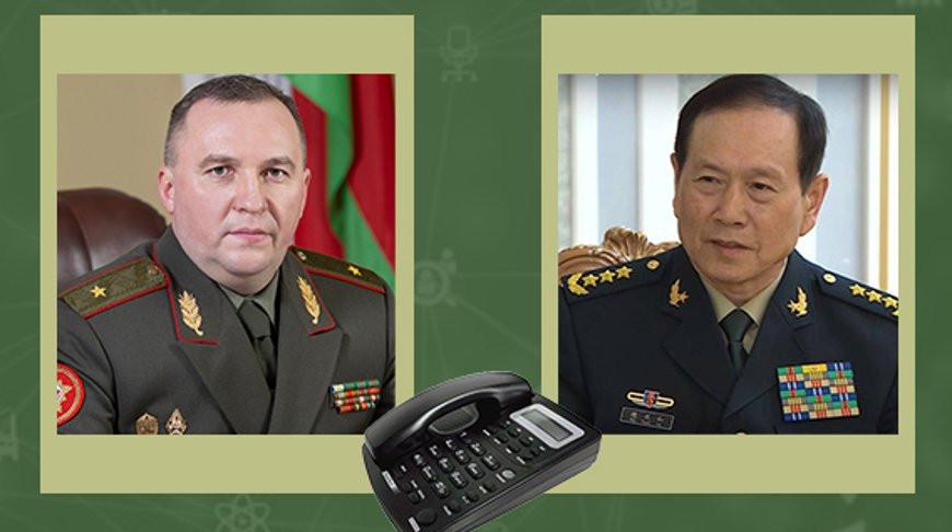 Виктор Хренин и Вэй Фэнхэ. Фото Министерства обороны Беларуси