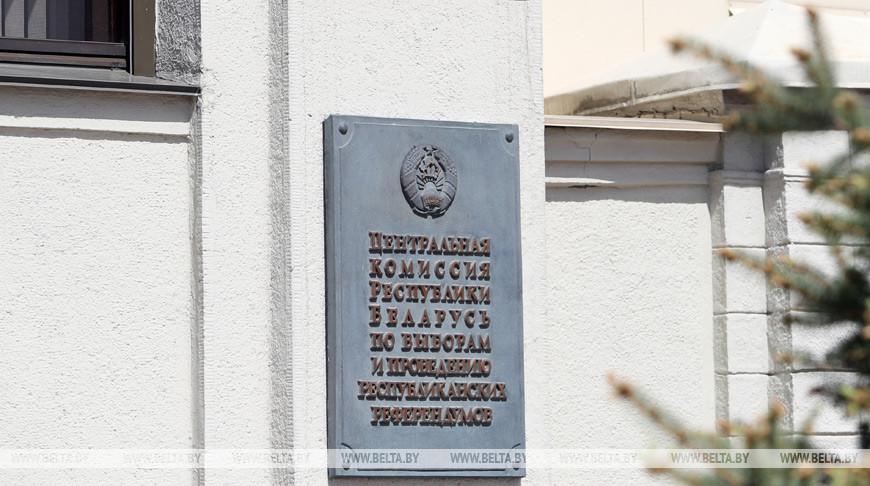 ВБеларуси начинается сбор подписей вподдержку выдвижения кандидатов вПрезиденты