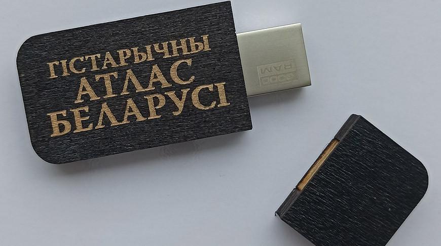 Фото Госкомимущества