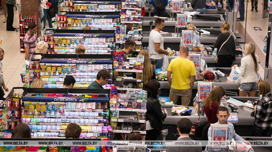 МАРТ: оплачивать товар наличными или по безналу - решает покупатель