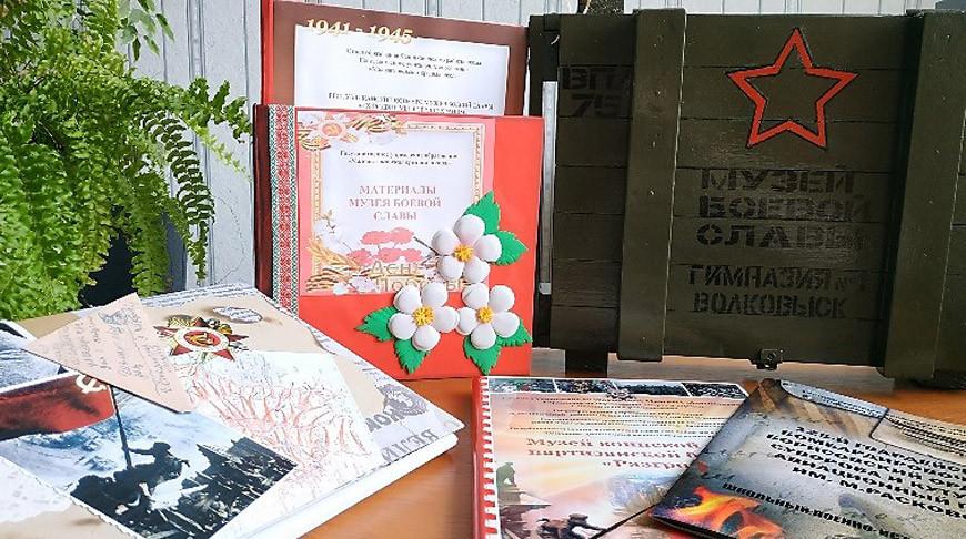Более 200 работ приняли участие в республиканском конкурсе музеев боевой славы