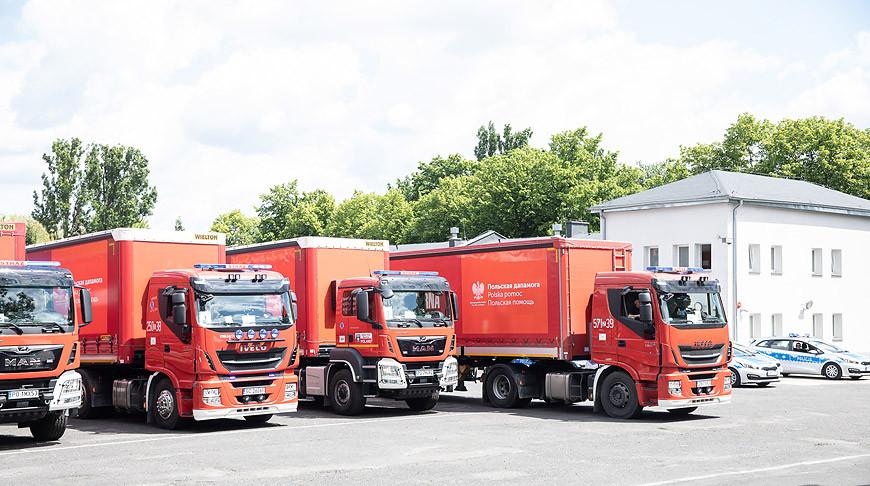 Польша отправила в Беларусь вторую партию гуманитарной помощи