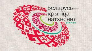 Иллюстрация БРСМ