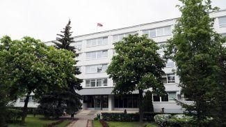Министерство юстиции. Фото из архива