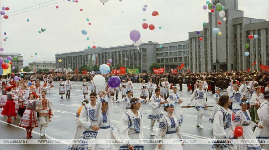 День Независимости в Минске, 3 июля 1997 год