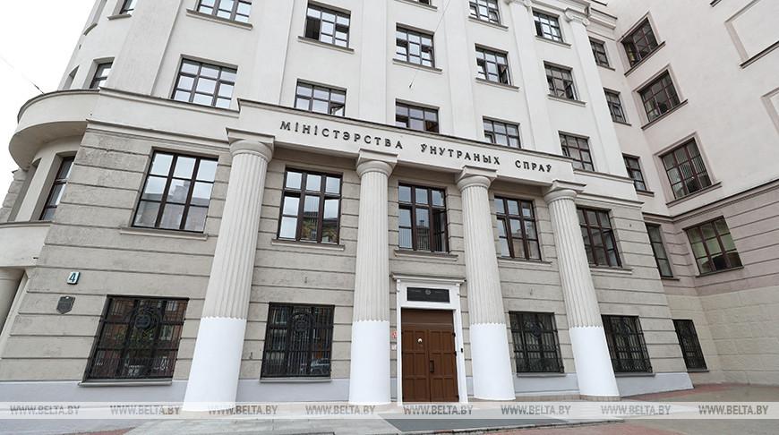 МВД напомнило об ответственности за надписи в общественных местах