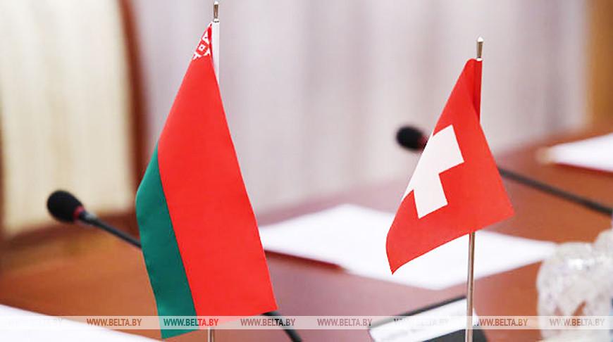 Беларусь и Швейцария планируют развивать сотрудничество в сфере медицины