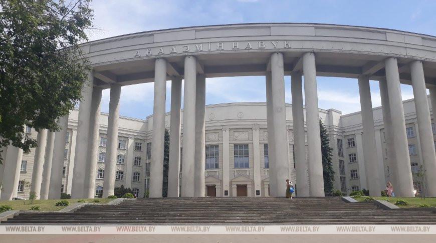 Рабочая группа в НАН Беларуси рассмотрела план мероприятий по созданию вакцины от COVID-19