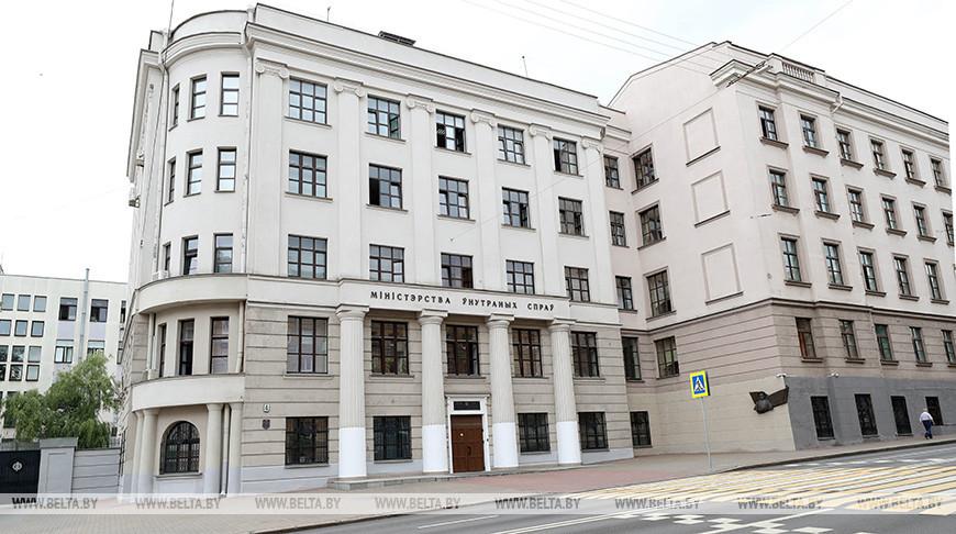 МВД просит белорусов своевременно сообщать о подозрительных лицах и предметах