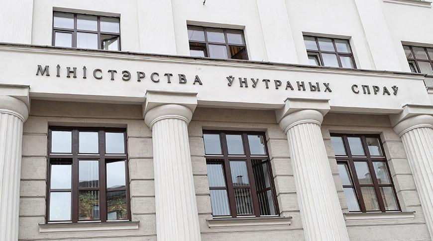 Белорусы откликнулись на призыв сообщать о подозрительных людях и предметах - МВД