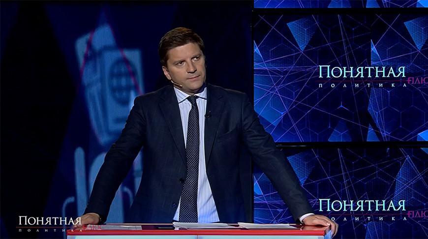 "Иван Эйсмонт. Скриншот видео ""Беларусь 1"""