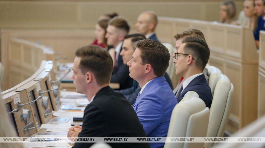 Члены Молодежного парламента при Национальном собрании Беларуси. Фото из архива