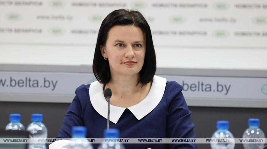 Диана Подлесская
