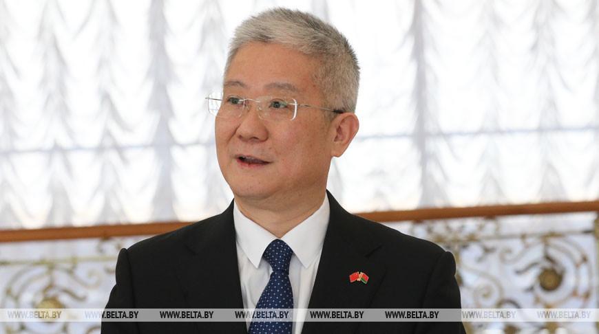 Китай рассчитывает на дальнейшие стабильные связи с Беларусью - Цуй Цимин