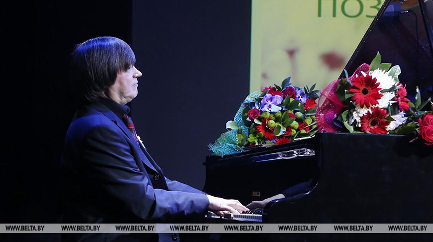 Василий Раинчик. Фото из архива