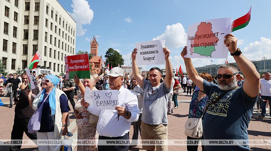 На митинге на площади Независимости