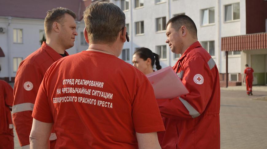 Красный Крест обучает всех желающих основам первой помощи и набирает психологов