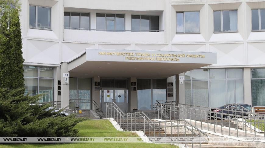 Минтруда поддержало предложения ФПБ по социально-экономической защите работников